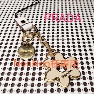 6c6492c29163b0 プラダ キーホルダー(ゴールド/金色系)の通販 100点以上 | PRADAを買う ...