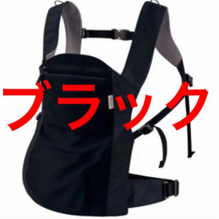 モンベル(mont bell)の明日発送 新品未使用 モンベル ポケッタブルベビーキャリア 抱っこ紐 ブラック(抱っこひも/おんぶひも)