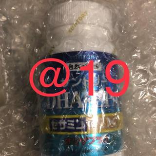 サントリー(サントリー)の新品  未開封 セサミンEX 120粒 (ビタミン)