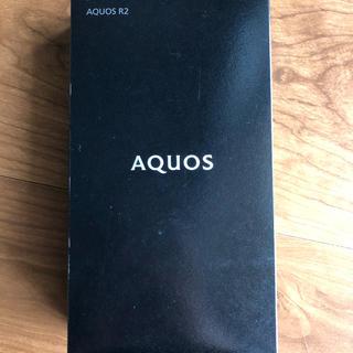 アクオス(AQUOS)の新品未使用 AQUOSR2 SIMフリー (スマートフォン本体)