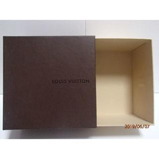 ルイヴィトン(LOUIS VUITTON)のLOUIS VUITTON  空箱(その他)