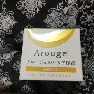 アルージェ(Arouge)のアルージェ   ウォータリーシーリングマスク(フェイスクリーム)