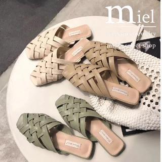 トゥデイフル(TODAYFUL)の《3colour》cross flat shoes/クロス フラット メッシュ(サンダル)