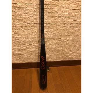 アシックス(asics)のasics スピードテック 高校野球(野球)