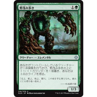 マジックザギャザリング(マジック:ザ・ギャザリング)のMTG 野茂み歩き 日本語 4枚(シングルカード)
