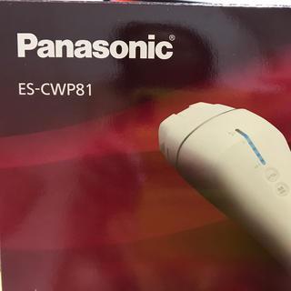 パナソニック(Panasonic)のパナソニック光エステES-CWP81(ボディケア/エステ)