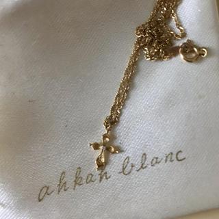 アーカー(AHKAH)のアーカーブランahkahblanc ダイヤネックレス(ネックレス)