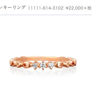 ヨンドシー(4℃)の4°C k10 ピンキーリング ダイヤ ✨ リング(リング(指輪))