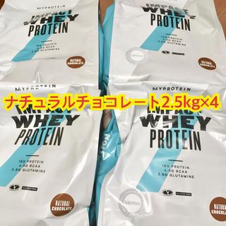 マイプロテイン(MYPROTEIN)のマイプロテイン ナチュラルチョコレート 2.5kg×4(プロテイン)