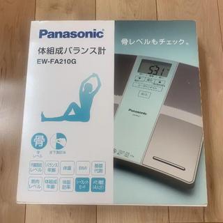 パナソニック(Panasonic)のパナソニック体組成計体重計シークレット機能付(体重計/体脂肪計)