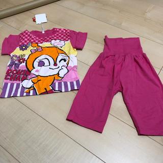バンダイ(BANDAI)のドキンちゃんパジャマ 新品タグ付き(パジャマ)