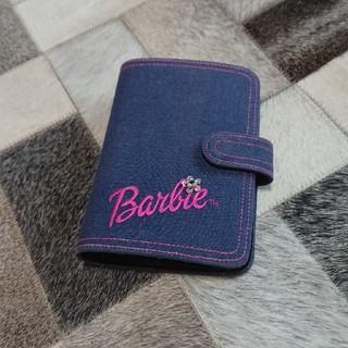 Barbie - Barbie 手帳