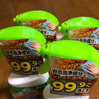 ジョンソン(Johnson's)のキッチンクリーナー4本油汚れに!(日用品/生活雑貨)