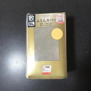 しまむら - 敷布団カバー