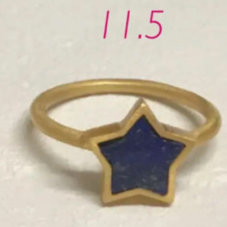ラピスラズリ スターリング ★インドジュエリー 22Kゴールドプレーテッド(リング(指輪))