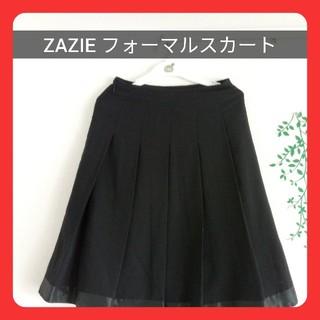 ザジ(ZAZIE)の【送料無料】 ZAZIE フォーマルスカート サイズ38(ひざ丈スカート)