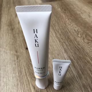 ハク(H.A.K)の☆新品☆HAKU薬用美白美容液ファンデーション(ファンデーション)