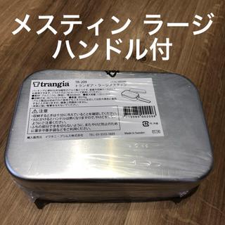 プリムス(PRIMUS)の【新品】トランギア ラージ メスティン trangia mestin large(調理器具)