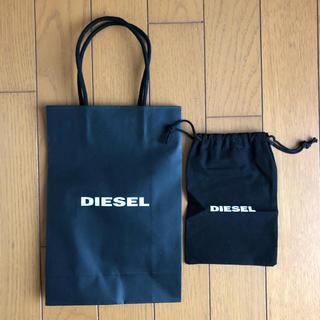 ディーゼル(DIESEL)のDEISEL ショップバック 紙袋 布袋(ショップ袋)