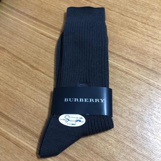 バーバリー(BURBERRY)のBurberry men'sソックス(ソックス)