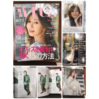 コウダンシャ(講談社)のwith  3月号  白石麻衣(ファッション)