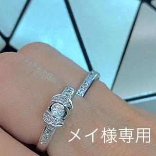 Pt 900  ダイヤ リング(リング(指輪))