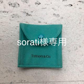ティファニー(Tiffany & Co.)のティファニー、ジュエリーケース、スナップ付き(小物入れ)