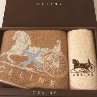 セリーヌ(celine)のCELINE  ♔  フェイスタオル   ♔  一枚(タオル/バス用品)