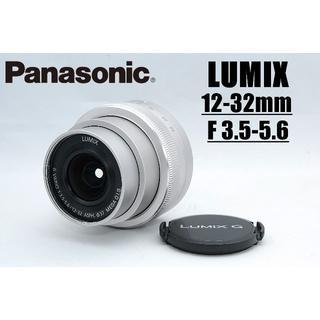 パナソニック(Panasonic)のパナソニック LUMIX 12-32mm パンケーキズームレンズ(レンズ(ズーム))