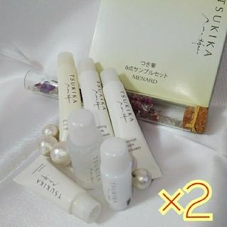 メナード(MENARD)のMENARD つき華 基礎化粧品 新品・未使用 サンプル6点セット 2個セット(その他)