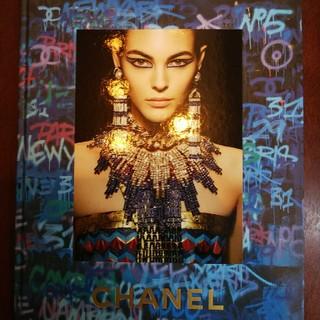 シャネル(CHANEL)のシャネルの最新カタログ Metiers(ファッション)