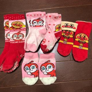 アンパンマン(アンパンマン)のアンパンマン♡靴下♡5足セット(靴下/タイツ)
