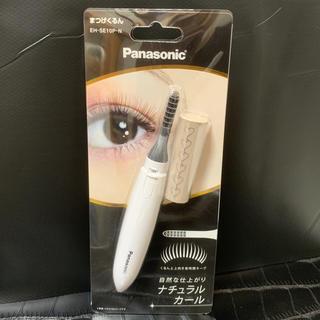 パナソニック(Panasonic)のパナソニック ホットビューラー まつげくるん 《ホワイト》(その他)