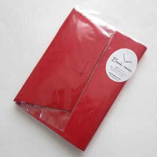 フランフラン(Francfranc)の新品 フランフラン 文庫本サイズ ブックカバー(その他)