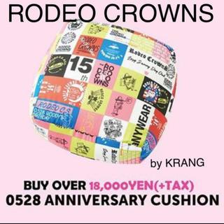 ロデオクラウンズワイドボウル(RODEO CROWNS WIDE BOWL)のrodeo  0528 ビース クッション アニバーサリー バースデー 限定(クッション)
