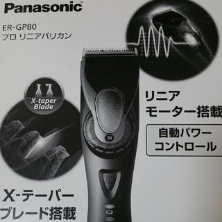 パナソニック(Panasonic)のPanasonic プロ リニア  バリカン(その他)