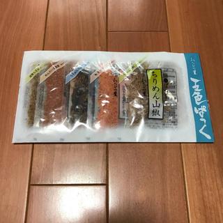 わらびの里 5色ぱっく(缶詰/瓶詰)