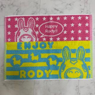 Rody - ロディー バスマット