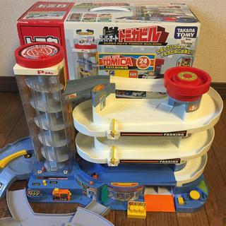 タカラトミー(Takara Tomy)のトミカビル(知育玩具)