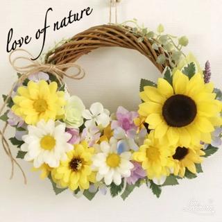た〜ぷり♡お花畑の向日葵ナチュラルリース♡夏リース*・゜゜・*:.。..。.:*(リース)