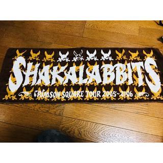 SHAKALABBITS フェイスタオル(ミュージシャン)