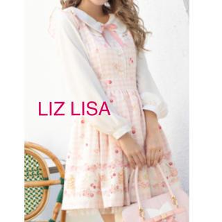 リズリサ(LIZ LISA)のギンガムカフェワンピース LIZ LISA  新品 未使用 送料込み(ミニワンピース)
