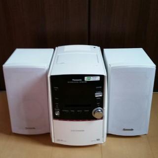 パナソニック(Panasonic)のPanasonic MD STEREO SYSTEM SA-PM 510 MD(ポータブルプレーヤー)