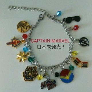 海外製品 日本未発売 キャプテンマーベル ブレスレット(ブレスレット/バングル)