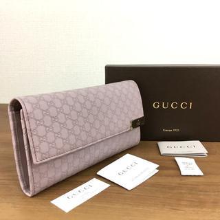 2119e1103316 グッチ(Gucci)の未使用品 グッチ 長財布 レザー マイクロシマ ライトパープル 351