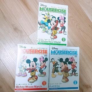 ディズニー(Disney)のマウササイズ♡ディズニー(スポーツ/フィットネス)