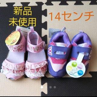 ニシマツヤ(西松屋)の【新品】サンダル スニーカー 14センチ(サンダル)