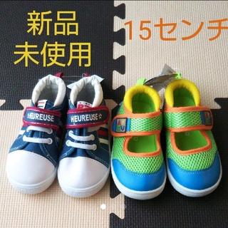 ニシマツヤ(西松屋)の【新品】サンダル スニーカー 15センチ(サンダル)