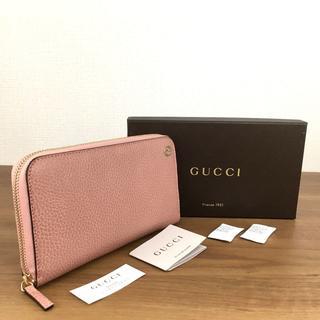 dcbf4fa991c4 グッチ(Gucci)の新品 グッチ ラウンドファスナー長財布 ライトピンク レザー 362(財布