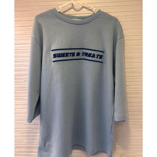 スタイルナンダ(STYLENANDA)の青青(Tシャツ(長袖/七分))